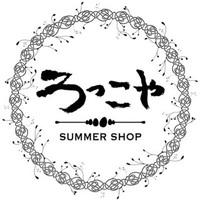 7/20~7/25 名古屋タカシマヤ「ゆかたフェスティバル」